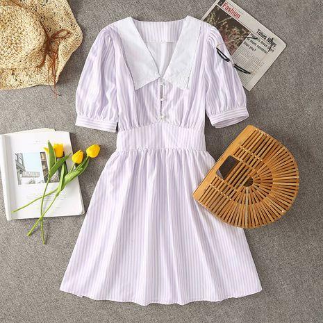 mode été simple robe longue à manches bouffantes en gros nihaojewelry NHAM236793's discount tags