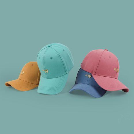 Fashion gold thread embroidery baseball cap new hat women summer Korean simple hard top cap nihaojewelry NHTQ236953's discount tags