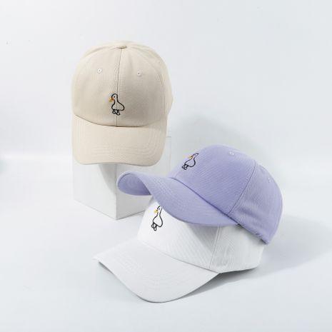 Fashion cap women embroidered soft top summer baseball cap men sunscreen hat nihaojewelry NHTQ236964's discount tags