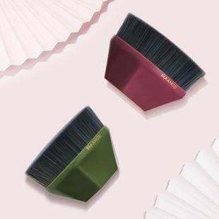 hot sale Magic Foundation Brush Petal Traceless Makeup Brush Beauty Tools wholesale nihaojewelry NHDJ237383's discount tags