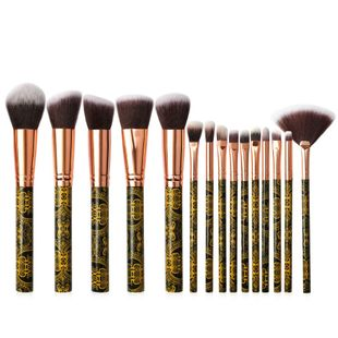 Fashion new 15 sets of makeup brush beauty tools foreign trade hot selling wholesale nihaojewelry NHDJ237386's discount tags