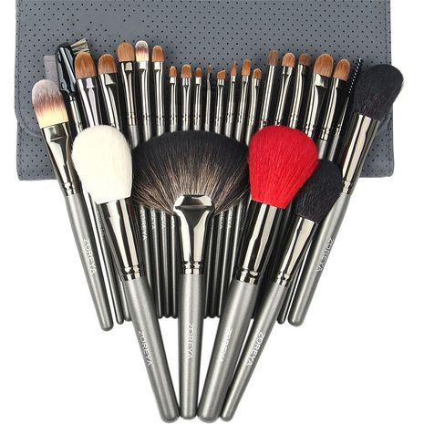 Fashion wholesale makeup brushes a generation of hot selling animal hair 26 wool makeup brush set for women nihaojewelry NHAY237388's discount tags