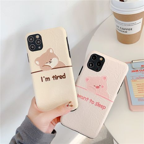 Cute Shiba Inu Apple 11pro XSMax mobile phone case for iPhone7/8plus origami all-inclusive case NHFI237436's discount tags