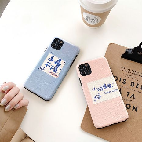 Fashion Apple 11pro text mobile phone case iPhoneXSMax silk pattern soft shell 7/8plus all-inclusive wholesale NHFI237442's discount tags