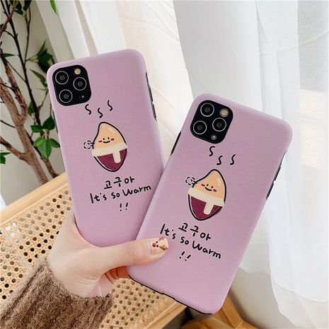 Fashion purple potato mobile phone case for Apple 11pro/iPhoneXSMax silk pattern soft shell 8plus couple nihaojewelry NHFI237455's discount tags
