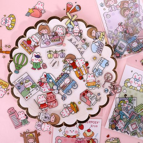 Cartoon Handbook Sticker Creative Handbook DIY Tool Material Decoration Sticker wholesale nihaojewelry NHHE237628's discount tags