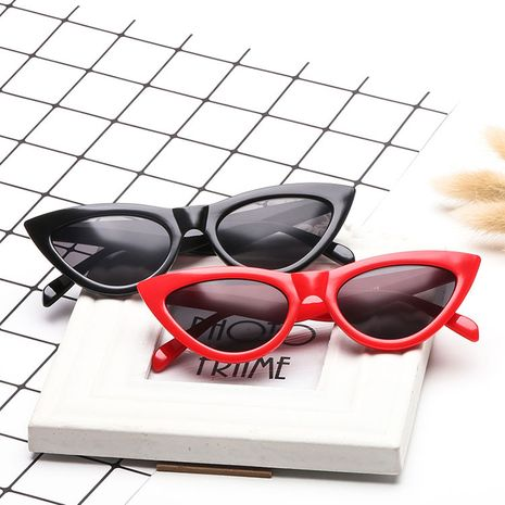 Fashion cat eye sunglasses small frame sunglasses UV protection sunglasses for women wholesale nihaojewelry NHBA237682's discount tags