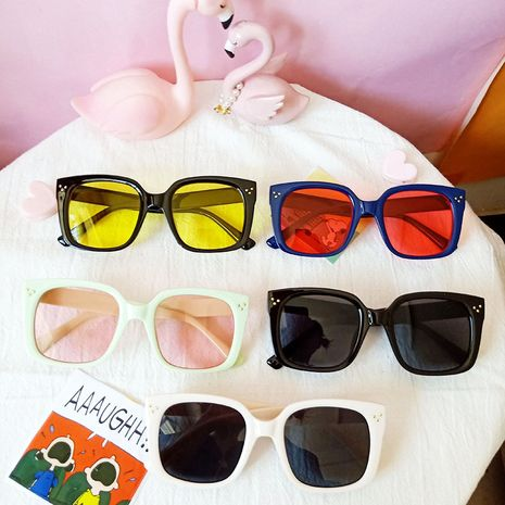 Korean Fashion Sunglasses NetDragon Sunglasses Personality Box Hotline Sunglasses NHBA237687's discount tags