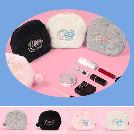 Moda bolsa de cosméticos de felpa linda luna carta bordado lavado perezoso bolsa de almacenamiento niña coreana viaje nihaojewelry NHBN237968's discount tags
