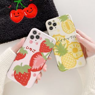 Strawberry Pineapple mobile phone shell is suitable for iphone XR/SE2/XSMAX soft shell P40pro anti-fall wholesale nihaojewelry NHFI231231's discount tags