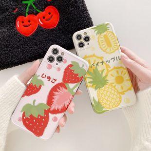La coque de téléphone portable fraise ananas convient à l'iphone XR / SE2 / XSMAX coque souple P40pro anti-chute en gros nihaojewelry NHFI231231's discount tags