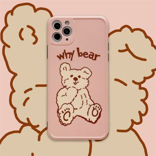 korean styel bear phonecase  is suitable for 11Pro/Max Apple X/XS/XR /7p/P40pro silicone wholesale nihaojewelry NHFI231236's discount tags