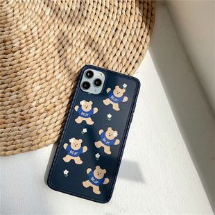 South Korea bear phonecases suitable for 11Pro/Max/ X/SE2/XR/Huawei P40Pro wholesale nihaojewelry NHFI231242's discount tags