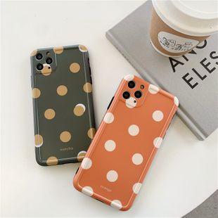 Boîtiers de téléphone à point d'onde verte matcha adaptés pour iphone11Pro / xsmax / 7 / 8plus / XR point d'onde orange en gros nihaojewelry NHFI231243's discount tags