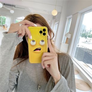 Funny yellow expression mobile phone case Huawei iPhone11Pro/R/XS phone case wholesale nihaojewelry NHFI231249's discount tags