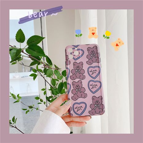 Corea del Sur cute bear phonecases iphone11Pro / max / 8plus / huawei p30 todo incluido anti-caída al por mayor nihaojewelry NHFI231253's discount tags