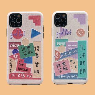 La vie est lumineuse et tout ce qui est adapté aux téléphones portables 11Pro / xsmax / X mobile / 7p / P40pro en gros nihaojewelry NHFI231259's discount tags