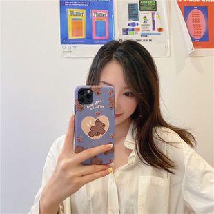 Cas de téléphone mignon d'ours de cerise appropriés pour 11ha / xsmax Apple XS / XR / 7p / P40pro gros nihaojewelry NHFI231260's discount tags