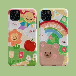 Sun Rainbow Bear phonecases is suitable for phonecases 11Pro/xsmax Apple XS/XR /7p silicone P40pro wholesale nihaojewelry NHFI231261's discount tags