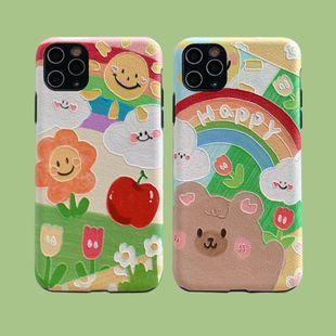 Les boîtiers de téléphone Sun Rainbow Bear conviennent aux boîtiers de téléphone 11Pro / xsmax Apple XS / XR / 7p silicone P40pro gros nihaojewelry NHFI231261's discount tags