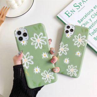 Coréen mignon fleurs 11Pro / Max Apple X / XR / SE2 étui de téléphone portable pour iPhone8 / 7plus étui de téléphone pas cher nihaojewelry gros NHFI231265's discount tags