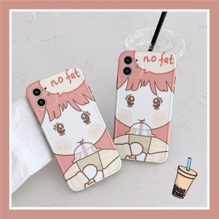 Milk tea girl iPhone11 Pro/ XS/XR/SE2/P40pro all-inclusive soft shell wholesale nihaojewelry NHFI231266's discount tags