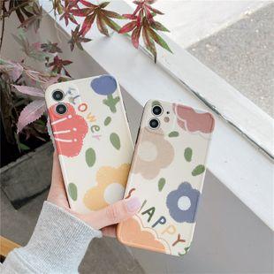 floral adapté à la coque de téléphone portable iiphone 7plus / 11pro / XS / XR / SE2 / 8plus en gros nihaojewelry NHFI231268's discount tags