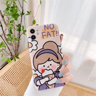 Mignon crème glacée fille iphone 11Pro / 8plus / X / Huawei P40Pro doux praoteactive en gros nihaojewelry NHFI231273's discount tags