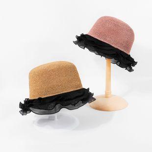 Chapeau d'été Corée chapeau de paille chapeau de soleil dentelle bord crème solaire chapeau de soleil en gros nihaojewelry NHTQ231393's discount tags
