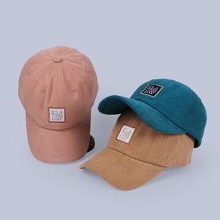 Chapeau chapeau d'été coréen le chapeau solaire simple écran solaire nouvelles casquettes de baseball en gros nihaojewelry NHTQ231403's discount tags