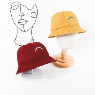 Heat Street Summer Sun Protection Hat Sun Hat Lady Anti-Ultraviolet Fisherman Hat Wholesale Nihaojewelry NHTQ231410's discount tags