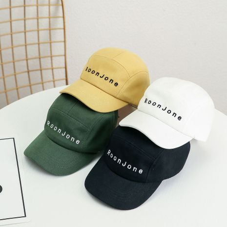 Children's hat summer sunscreen baby hat Korean simple sun hat outdoor baseball cap new wholesale nihaojewelry NHTQ231411's discount tags