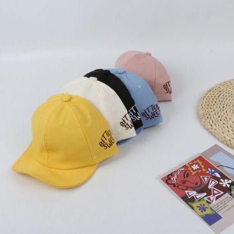 Baby Hat Sunscreen Hat Summer Baseball Cap Korean Sun Hat wholesale nihaojewelry NHTQ231412's discount tags