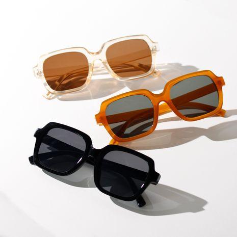 Korean trendy fashion frame square men's glasses new small square color sunglasses women wholesale nihaojewelry NHXU231417's discount tags