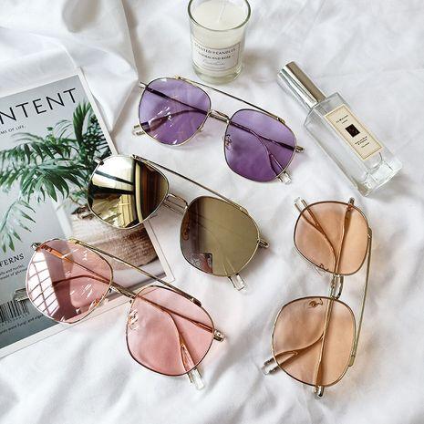 yellow purple sunglasses Korean metal big frame sunglasses wholesale nihaojewelry NHBA231446's discount tags