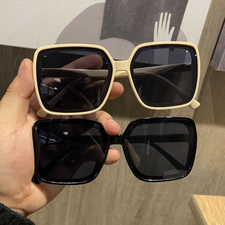 Korean fashion oversized frame box new street shooting small sunglasses wholesale nihaojewelry NHBA231454's discount tags