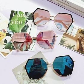 new sunglasses polygon irregular sunglasses polarized sunglasses big frame wholesale nihaojewelry NHBA231439