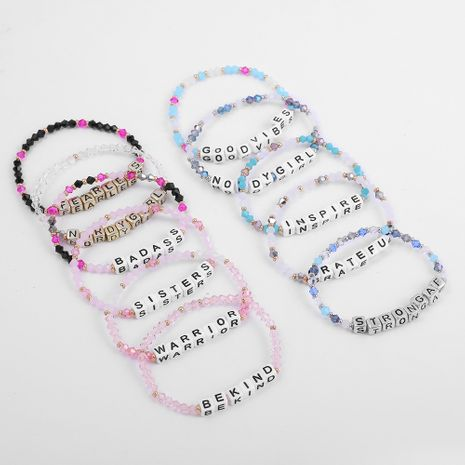 Korean hand-made flower crystal beaded colorful multi-element natural stone letter metal piece tassel bracelet  NHLL239241's discount tags