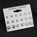 Korean earrings large and small pearl earrings 9 pairs wholesale  NHDM239713