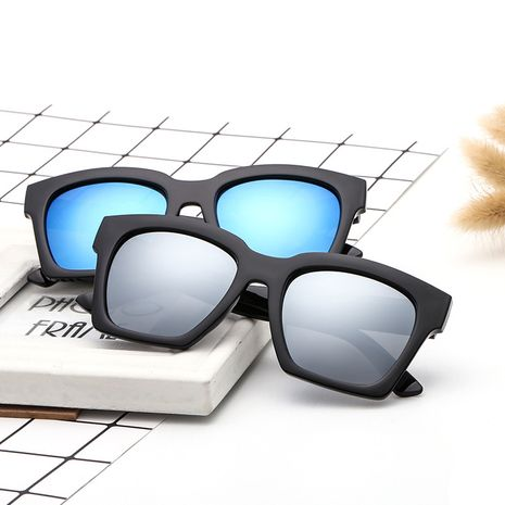 New Retro Frame Korean Version Men's and Women's Sunglasses hot sale wholesale NHBA239731's discount tags
