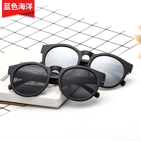 New ladies fashion retro round frame men's in addition to trend sunglasses wholesale NHBA239740's discount tags