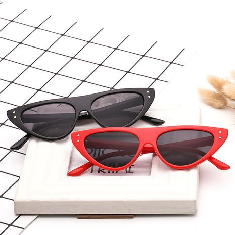 New cat eye ladies anti-ultraviolet men's rice nail sunglasses wholesale NHBA239749's discount tags