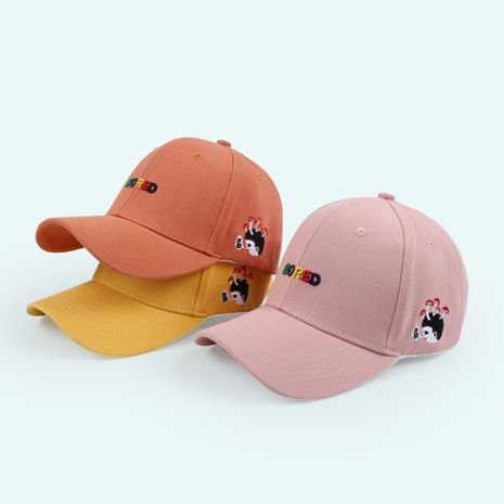 Embroidered hard top Korean version of the wild trend cap summer fashion men's outdoor sun hat  NHTQ239782's discount tags