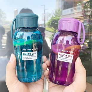 Grenade-shaped readily boys and girls portable simple water plastic text cup  NHtn239942's discount tags