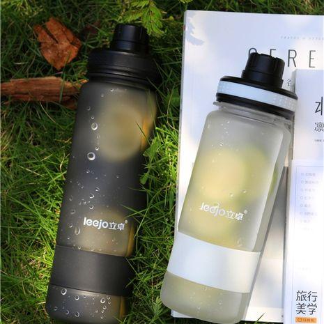 Estudiantes coreanos de gran capacidad de verano al aire libre portátil vaso de plástico esmerilado de agua deportes fitness botella de agua NHtn239945's discount tags