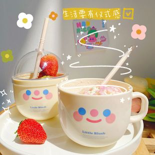 Korean straw cup portable cup plastic mug cute water cup breakfast milk cup for women  NHtn239954's discount tags