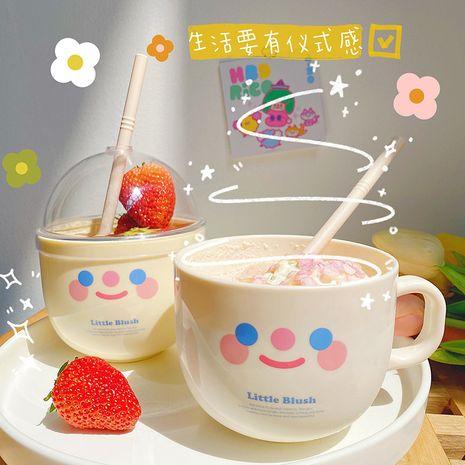 Taza de paja coreana taza portátil taza de plástico taza de agua linda taza de leche para el desayuno para mujeres NHtn239954's discount tags