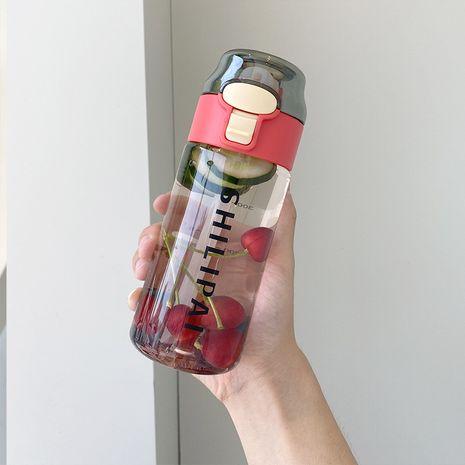 Taza de plástico portátil de fitness de moda taza de agua deportiva linda para mujeres con paja NHtn239955's discount tags