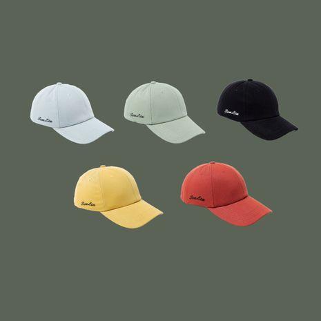 Baseball cap women's deep top cap tide brand summer men's sunscreen sun hat  NHTQ239787's discount tags