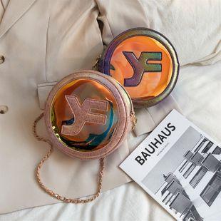 nouvelle mode paillettes mini épaule petit sac rond femme mode tendance casual hit couleur chaîne bandoulière sac en gros NHPB231665's discount tags
